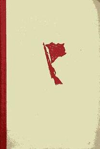 Liptai Ervin: A magyar Vörös Hadsereg harcai 1919