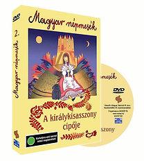 Magyar népmesék: A királykisasszony cipője