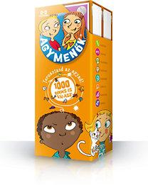 Agymenők - 8-9 éves gyerekeknek, 1000 kérdés és válasz
