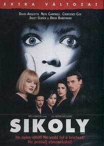 Sikoly – extra változat