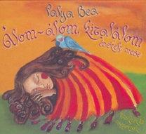 Palya Bea: Álom-álom, kitalálom