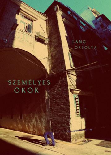 Láng Orsolya: Személyes okok