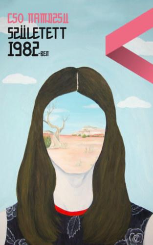 Cso Namdzsu: Született 1982-ben