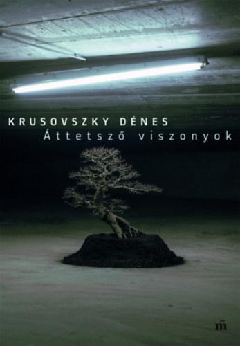 Krusovszky Dénes: Áttetsző viszonyok - Dedikált