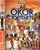 Dr. Márki Sándor: Egyetemes és hazai történelem I. kötet: Az ókor története (Reprint)
