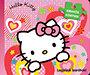 Hello Kitty - Legyünk barátok kirakós könyv