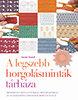 Sarah Hazell: A legszebb horgolásminták tárháza - 200 horgolt minta, fotókkal, mintarajzokkal és az elkészítés lépéseinek bemutatásával