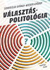 Wiener György; Szoboszlai György: Választáspolitológia