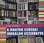 Illés György: A magyar ifjúsági irodalom kézikönyve