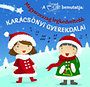 Válogatás: Magyarország legkedveltebb karácsonyi gyerekdalai - CD