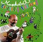 Gryllus Vilmos: Maszkabál - CD