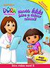 Phoebe Beinstein: Dóra, a felfedező - Mondd: ÁÁÁ! Dóra a doktor néninél - Dóra vidám meséi 8.