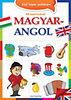 Első képes szótáram - Magyar-angol