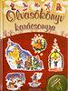 Olvasókönyv karácsonyra - 7-12 éves gyerekeknek