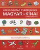 Képes szótár gyerekeknek - Magyar-kínai