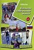 Czifra Éva: Életmentő 1000 mondat oroszul