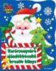Karácsonyváró ajándékkészítő kreatív könyv