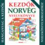 Lázár Balázs, Tor Öyvind Didriksen: Kezdők norvég nyelvkönyve - hanganyag