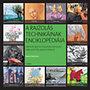 Hazel Harrison: A rajzolás technikáinak enciklopédiája