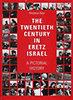 Mordecai Naor: The Twentieth Century in Eretz Israel
