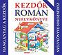 Lázár Balázs; Magdolna Boghina: Kezdők román nyelvkönyve - hanganyag - MP3