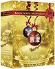 Karácsonyi mesevarázs (Boldog Karácsonyt!, A karácsony története, A karácsonyfa dala)