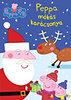 Peppa malac - Peppa mókás karácsonya