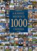 Kaiser Ottó: A Kárpát-medence 1000 csodája