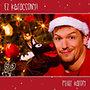 Peller Károly: Ez Karácsony! - CD
