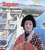 Kiglics István: Japán - múlt a holnapban