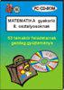 Matematika gyakorló 8. osztályosoknak