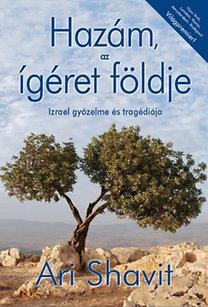Ari Shavit: Hazám, az ígéret földje - Izrael győzelme és tragédiája