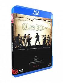 Oldboy - (Blu-ray)