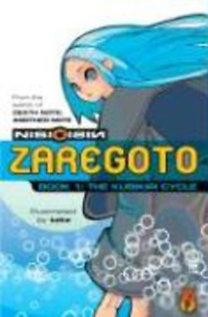 Nisioisin: Zaregoto, Book 1: The Kubikiri Cycle