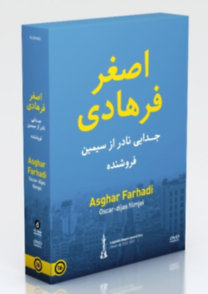 Asghar Farhadi Oscar-díjas filmjei díszdoboz - 2 DVD