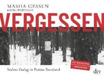Gessen, Masha: Vergessen