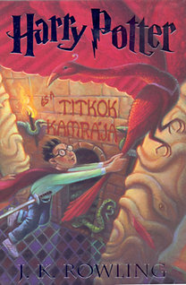 J. K. Rowling: Harry Potter és a titkok kamrája - 2. könyv