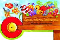 Radvány Zsuzsa: Ákom, bákom, berkenye...- Húsvéti locsolóversek - Húsvéti locsolóversek