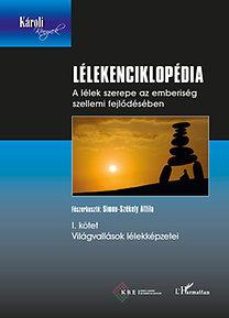 Simon-Székely Attila: Lélekenciklopédia I. - Világvallások lélekképzetei