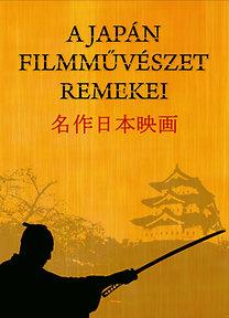 A japán filmművészet remekei (egyedi, sorszámozott)