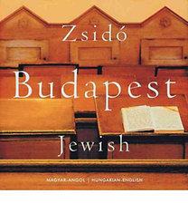 Lugosi Lugo László: Zsidó Budapest Jewish