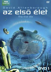 Az első élet DVD 1