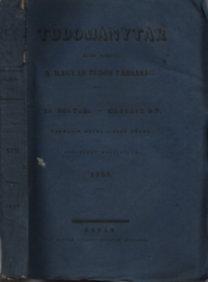 Luczenbacher János, Almási Balogh Pál (szerk.): Tudománytár 1838/3.kötet (XVII.) (Uj folyam, második év)