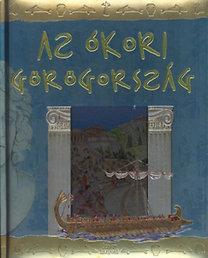 Jane Chrisholm; Lisa Miles; Struan Reid: az ókori Görögország