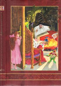 Mirtse Zsuzsa (szerk.): Égforgató csodagyűrű (dedikált)- Jankovics Marcell illusztrációival - Dedikált