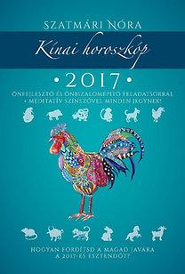 Szatmári Nóra: Kínai horoszkóp 2017 - Hogyan fordítsd a magad javára a 2017-es esztendőt? - Feladatsorral, meditatív színezővel