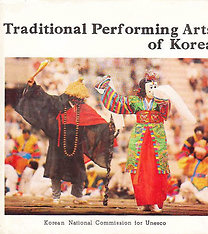 Traditional Performing Arts of Korea