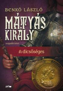 Benkő László: Mátyás király IV.